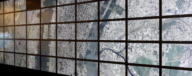 CUSP Urban Observatory